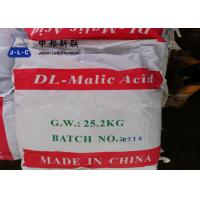 Food Grade Functional Additive White Crystalline Powder DL-Malic Acid 6915-15-7 Manufactures