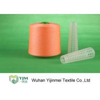 China Customized Color Full Dull Polyester Yarn , Recycled Polyester Sewing Yarn Raw Material wholesale
