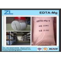 Cas 14402-88-1 EDTA Chemical for Agriculture Fertilizer EDTA MgNa2 Manufactures