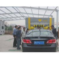Automatic Car Wash System & comfort & security Manufactures