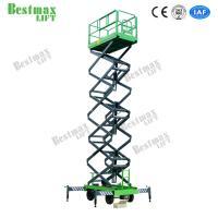4m-18m Manual Pushing Mobile Scissor Lift Aerial Work Platform 500kg Load for sale