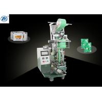 220v 380v Medication Packaging Machine , Automatic Filling And Sealing Machine Manufactures