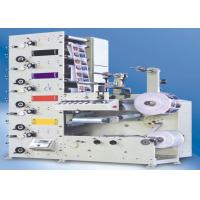 6 Color Paper Cup Flexo Printing Machine With UV Absorber 60m/Min Manufactures