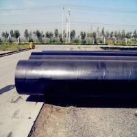 Spiral steel pipes/tubes for building structure and civil engineering Manufactures