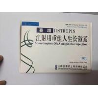 BodyBuilding Human Growth Hormone Peptide HGH 10iu/vial HGH Cartridge Pen 5mg Manufactures