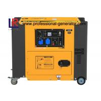 Air Cooled Silent Portable Electric Diesel Generator Single Phase for Home 220V Manufactures