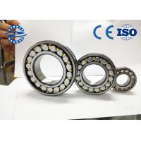Quality DIN Standard Steel Roller Cage Bearing 21304 With Good Self Aligning Ability for sale
