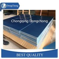 1100 2024 6061 Aluminium Alloy Sheet High Elongation With Customized Requirement Manufactures