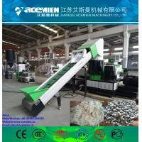 HDPE LDPE film plastic granulator with water ring die face cutting Manufactures