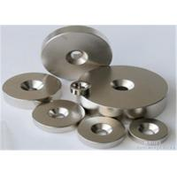 Grade N55 Sintered Neodymium Magnets Ring For Motors High Performance Manufactures