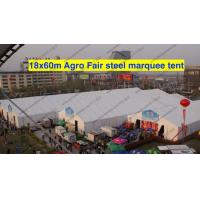 Inflatable Roof Cover Outdoor Show Tents 18 x 60m Plat Form Inside For Trade Show Manufactures