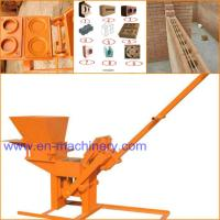 Manual Clay Cement Brick Making Machine and 1-40 Red Clay Brick Making Machine Manufactures