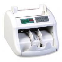 Intelligent Mixed Denomination Money Counter With Microcomputer Control Manufactures