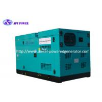 Silent Type Nissan Small Portable Diesel Generator Low Fuel Consumption Manufactures