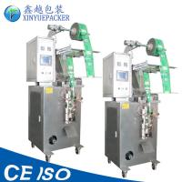 Durable Bleaching Powder Packing Machine For Food Products ISO 9001 Approved Manufactures