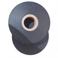 Polyethylene and butyl rubber based anti-corrosion wrapping tape Manufactures