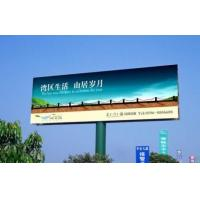 960*960mm Panel Led Display Advertising Board , Led Video Screen AC 100-240V Manufactures