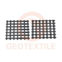 Anti - Age PVC Coating Polyester Geogrid Warp Knitted For Road Construction Manufactures