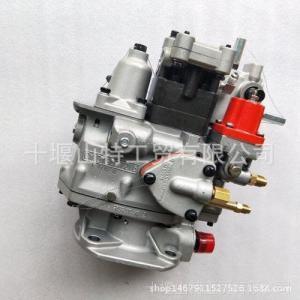 China 3165385 Genuine Cummins Fuel Pump NT855 Diesel Motor Parts PT Fuel Injection Pump on sale
