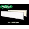 China High Luminous Schools 36W Flat Lights LED Panel 1200 x 300 With 2600LM wholesale