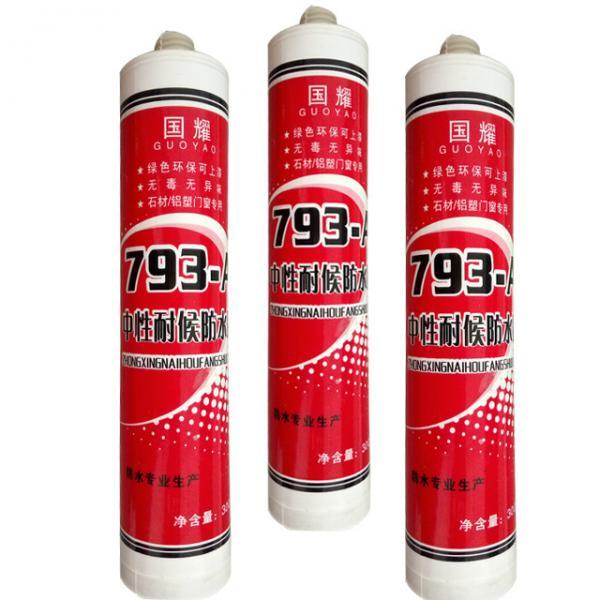 Quality White Good adhesive anti-fungus UV resistent non-toxic silicone sealant for sale