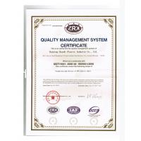Haining Chaodi Plastic CO.,LTD Certifications