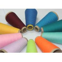 Dope Dyed Spun Polyester Yarn Eco Friendly For Knitting Gloves Fabric Manufactures