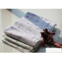 China Customized Size Soft Small Baby Cloth Diapers Good Absorption on sale