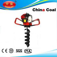 Hand-held portable digging machines Manufactures
