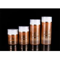 Buy cheap 30ml 50ml 100ml 120ml Cosmetic PP Airless Bottle With Transparent Cover from wholesalers