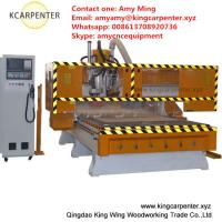 cnc router machine Manufactures