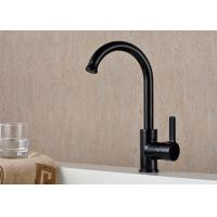 China Black UPC Save Water Sprayer Head Kitchen Faucets ROVATE Single Hole on sale