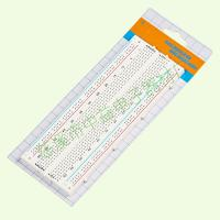 Self Adhesive ABS Electronics Breadboard Kit One Terminal Strip Manufactures