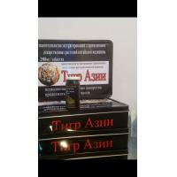Tiger Asia Male Enhancement Pills Natural / Herbal Male Supplement Prolong Erection Manufactures