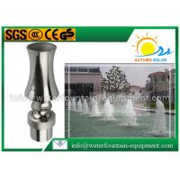 Ice Tower Cascade Water Fountain Nozzles Adjustable Lower Water Levels Manufactures