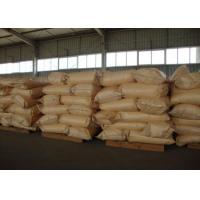 Factory 99% Purity L-Carnosine Powder for Antioxidants 305-84-0 Dipeptide With No Oder Manufactures