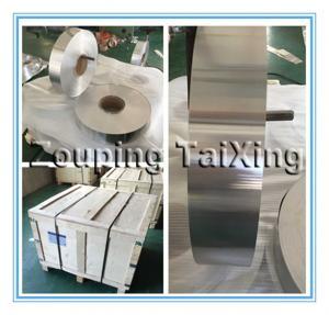 China aluminium coil 8011 h34 for flip off seals n pp caps  & medical caps on sale