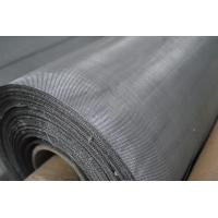 China Square Shape Metal Mesh Conveyor Belt , Stainless Steel Wire Mesh Belt For Small Parts on sale