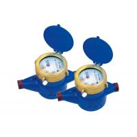 Portable Residential Cold Water Meter Iron LXSG-15E Horizontal Manufactures