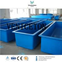 custom best quality  fibergalss fish farm ing tank for sale