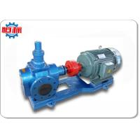 China Noiseless Industrial Fuel Transfer Pumps High Precision Stable Running on sale