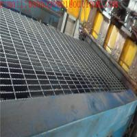 Quality types of metal flooring/ stainless steel grates brisbane/perforated bar/cleaning stainless steel grates for sale