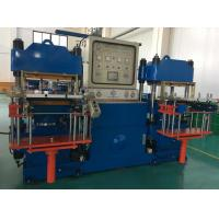 Energy Saving Plate Vulcanizing Machine For Silicone Black Earcap Ear Buds Manufactures