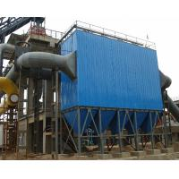 China High efficient industrial bag dust collector machine for sale on sale