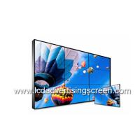 China 500cd Brightness Lcd Video Wall 5ms Quick Response 1920 * 1080 Resolution on sale