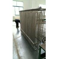 Metal Shell Flux Heating System Heat Exchange Ventilation System RoHS CE CCC ISO Manufactures