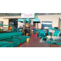 Automatic Four High Rolling Mill High Speed With Electric Screw Down Manufactures
