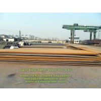 Sell :Steel Plate NV Grade A,steel NV Grade B, NV Grade D spec,NV Grade E shipbuiding steel plate Manufactures