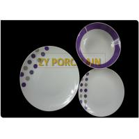 South America  find bone china / porcelain  18pcs purple coupe dinnerware set / dinning plates Manufactures