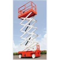 China 4m 8m 12m lift height steel red color  electric hydraulic self-propelled  scissor lift on sale